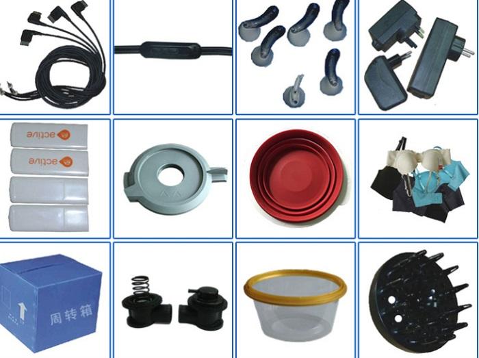 旋转摩擦机焊接产品展示