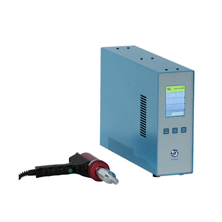 手持超声波焊接机|便捷式超声波焊接机