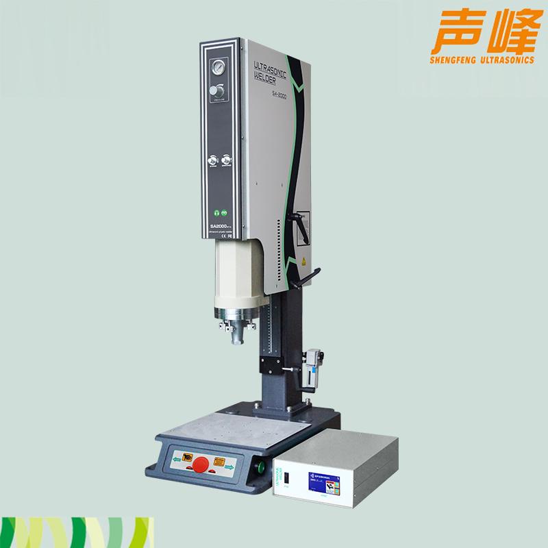 深圳超声波焊接机,深圳超声波塑焊机