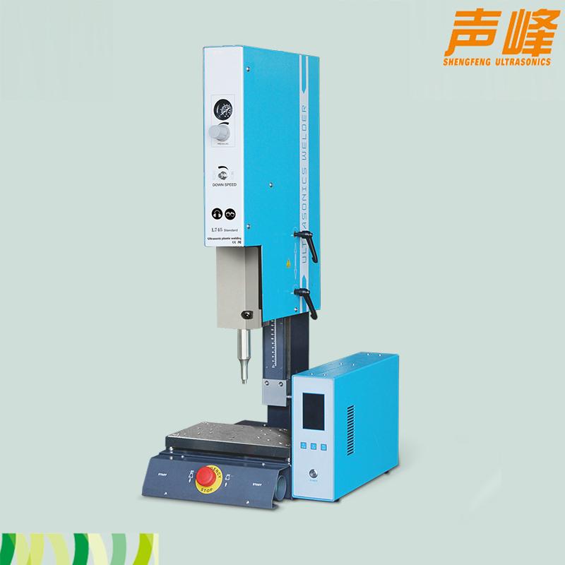 精密型超声波高频焊机|高频焊接机