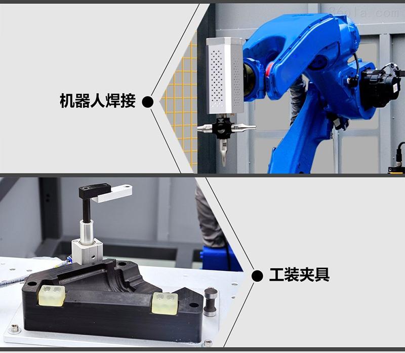 汽车零部件焊接机器人